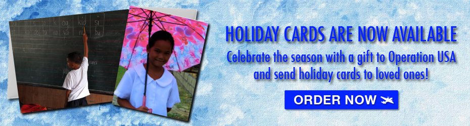 BANNER: Holiday Cards 2014
